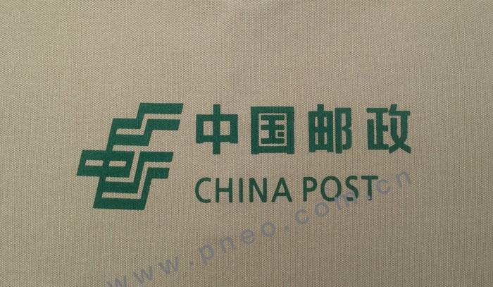 邮政t恤衫