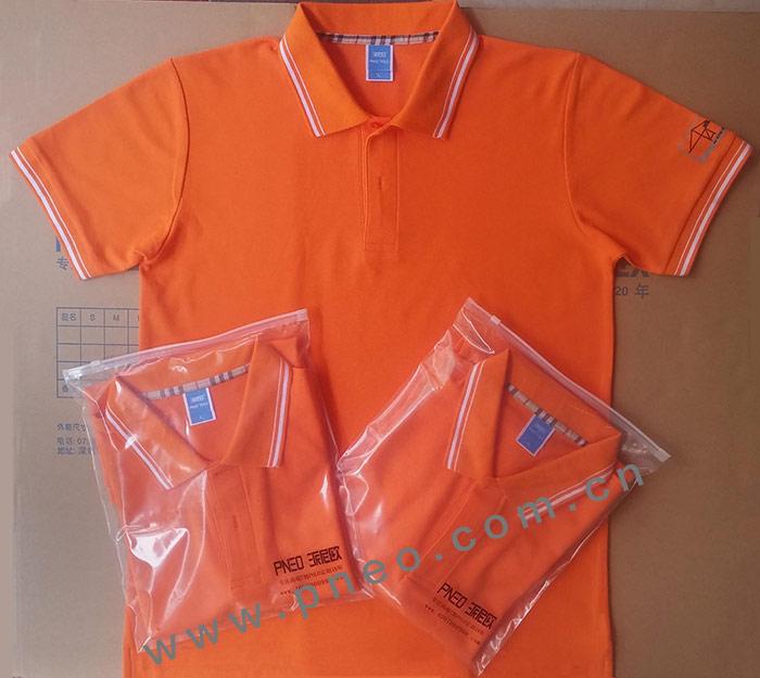 橙色T恤定制