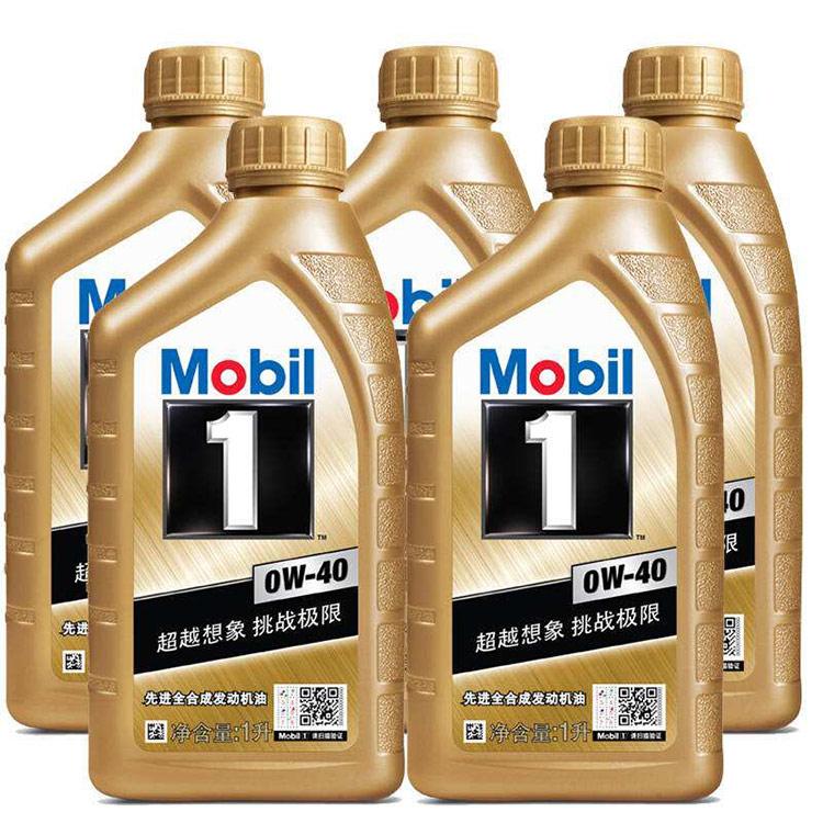 mobil-06.jpg