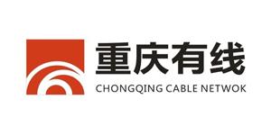 重庆有线电视网络