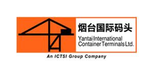 烟台国际集装箱码头
