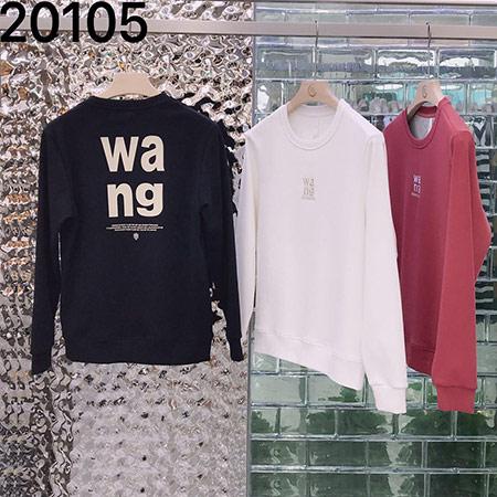 时尚团队卫衣20105#