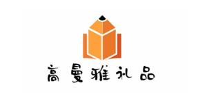 深圳市高曼雅科技有限公司